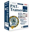 クロスランゲージ CROSS LANGUAGE PAT-Transer V14 [Windows用]