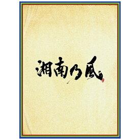 ユニバーサルミュージック 湘南乃風/ 湘南乃風 〜四方戦風〜 初回限定盤【CD】