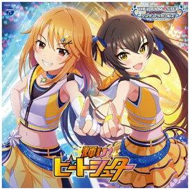 日本コロムビア NIPPON COLUMBIA (ゲーム・ミュージック)/ THE IDOLM@STER CINDERELLA GIRLS STARLIGHT MASTER for the NEXT! 08 輝け!ビートシューター【CD】