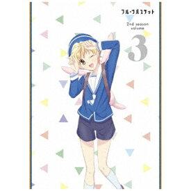 【2020年08月28日発売】 エイベックス・ピクチャーズ avex pictures フルーツバスケット 2nd season Vol.3【DVD】