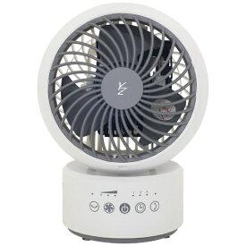 ヤマゼン YAMAZEN YAR-KW15(WH) 15cm サーキュレーター 扇風機 10畳 静音タイプ 上下左右自動首振り