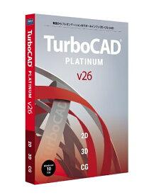 キヤノンITソリューションズ Canon IT Solutions TurboCAD v26 PLATINUM 日本語版 [Windows用]