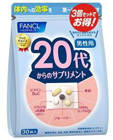 ファンケル FANCL 20代からのサプリメント 男性用 90袋