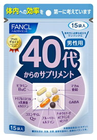 ファンケル FANCL 40代からのサプリメント 男性用 15袋