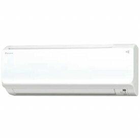 ダイキン DAIKIN エアコン 10畳 エアコン 2020年 Cシリーズ ホワイト AN28XCS-W [おもに10畳用 /100V]