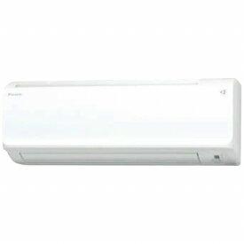 ダイキン DAIKIN エアコン 2020年 Cシリーズ ホワイト AN71XCP-W [おもに23畳用 /200V]