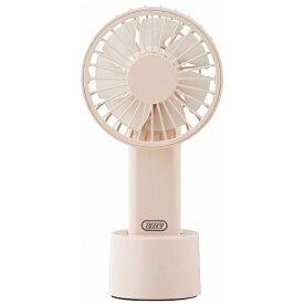 ラドンナ LADONNA 3WAY LEDハンディファン 扇風機 FN05-SP