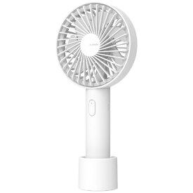 ヤマゼン YAMAZEN ハンディファン 充電式 スタンド付 扇風機 YHS-B12(LW)