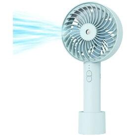 ヤマゼン YAMAZEN ハンディファン 充電式 ミスト付 扇風機 YHMS-D20(LA)