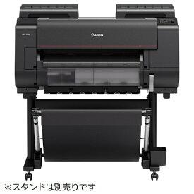 キヤノン CANON 大判プリンター imagePROGRAF PRO-2100 [A4〜A1ノビ]