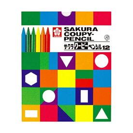 サクラクレパス SAKURA COLOR PRODUCT クーピーペンシル12色 (紙箱入り) FY12K