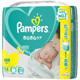 P&G ピーアンドジー 【テープ】Pampers(パンパース) さらさらケア ウルトラジャンボ 新生児 (お誕生-5000g) 114枚〔おむつ〕【wtbaby】