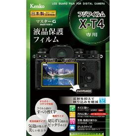 ケンコー・トキナー KenkoTokina マスターG液晶保護フィルム フジフイルム X-T4用 KLPM-FXT4