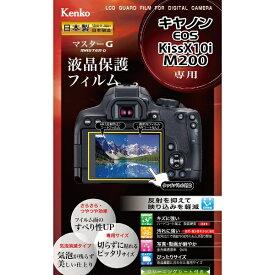 ケンコー・トキナー KenkoTokina マスターG液晶保護フィルム キヤノン EOS Kiss X10i/ M200用 KLPM-CEOSKISSX10i