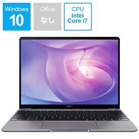 HUAWEI ファーウェイ WRTBFEH75CNCNBUA ノートパソコン MateBook 13 2020(タッチ対応) スペースグレー [13.0型 /intel Core i7 /SSD:512GB /メモリ:16GB /2020年4月モデル]