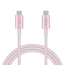 エレコム ELECOM PD対応 USB(C-C) 準高耐久 Power Delivery対応 1.0m ピンク MPA-CCPS10PNPN [USB Power Delivery対応]
