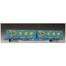 【2020年10月】 TOMIX トミックス 【HOゲージ】HO-738 JR貨車 コキ104形(ヤマト運輸コンテナ付)【発売日以降のお届け】