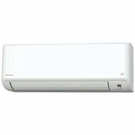 ダイキン DAIKIN エアコン 8畳 エアコン 2020年 Fシリーズ ホワイト AN25XFS-W [おもに8畳用 /100V]