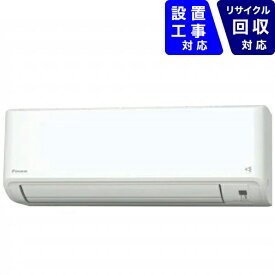 ダイキン DAIKIN エアコン 10畳 エアコン 2020年 Fシリーズ ホワイト AN28XFS-W [おもに10畳用 /100V]