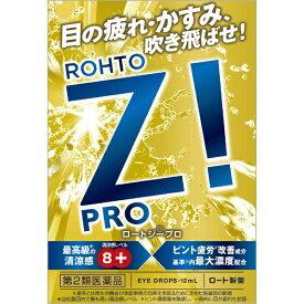 【第2類医薬品】ロートジープロdロート製薬 ROHTO