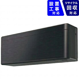 ダイキン DAIKIN エアコン 6畳 エアコン 2020年 risora(リソラ)Sシリーズ ブラックウッド AN22XSS-K [おもに6畳用 /100V]