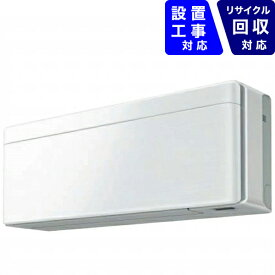 ダイキン DAIKIN エアコン 8畳 AN25XSS-F エアコン 2020年 risora(リソラ)Sシリーズ ファブリックホワイト [おもに8畳用 /100V]