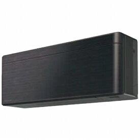 ダイキン DAIKIN エアコン 8畳 AN25XSS-K エアコン 2020年 risora(リソラ)Sシリーズ ブラックウッド [おもに8畳用 /100V]
