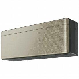 ダイキン DAIKIN AN36XSS-N エアコン 2020年 risora(リソラ)Sシリーズ ツイルゴールド [おもに12畳用 /100V][省エネ家電]