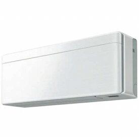 ダイキン DAIKIN AN40XSP-F エアコン 2020年 risora(リソラ)Sシリーズ ファブリックホワイト [おもに14畳用 /200V][省エネ家電]