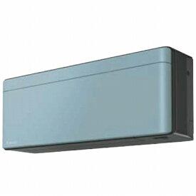 ダイキン DAIKIN AN56XSP-A エアコン 2020年 risora(リソラ)Sシリーズ ソライロ [おもに18畳用 /200V]