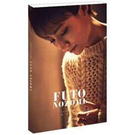 ビデオメーカー Special Blu-ray BOX FUTO NOZOMI【ブルーレイ】