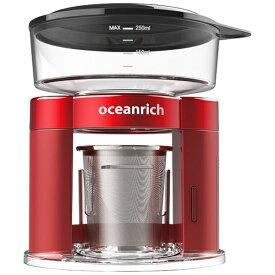 UNIQ ユニーク コーヒードリッパー Oceanrich S3 Plus Red UQ-ORS3PRD