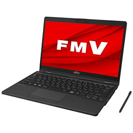 富士通 FUJITSU FMVU78D2BB ノートパソコン FMV LIFEBOOK UH78/D2(コンバーチブル型) ピクトブラック [13.3型 /intel Core i5 /SSD:256GB /メモリ:8GB /2020年春モデル][13.3インチ office付き 新品 windows10]【point_rb】