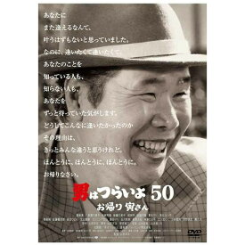 松竹 Shochiku 男はつらいよ お帰り 寅さん 通常版【DVD】