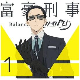 【2020年10月14日発売】 ソニーミュージックマーケティング 富豪刑事 Balance:UNLIMITED 1 完全生産限定版【DVD】