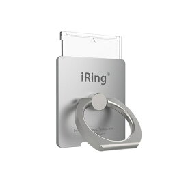 UNIQ ユニーク iRing LINK2 「リングスタンド」 シルバー シルバー UMS-IR09ILSL2