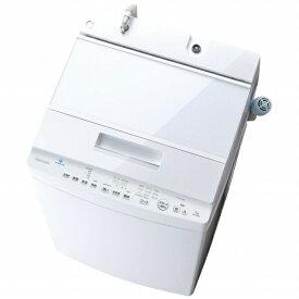 東芝 TOSHIBA 全自動洗濯機 ZABOON(ザブーン) グランホワイト AW-7D9-W [洗濯7.0kg /上開き][洗濯機 7kg]