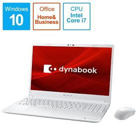 dynabook ダイナブック P1C7MPBW ノートパソコン dynabook C7 リュクスホワイト [15.6型 /intel Core i7 /HDD:1TB /SSD:256GB /メモリ:8GB /2020年4月モデル][15.6インチ office付き 新品 windows10]