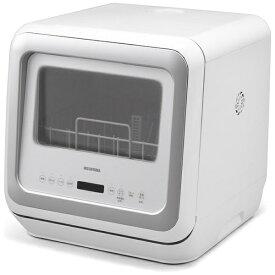 アイリスオーヤマ IRIS OHYAMA 食器洗い乾燥機 ホワイト KISHT-5000-W [3人用][食洗機 食器洗浄機 食器洗い機]