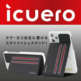 イツワ商事 ITSUWA SHOJI IPHONE11 PRO MAX/11/11 PRO ICUERO WALLET BLACK ICUERO-WS-IP11BK