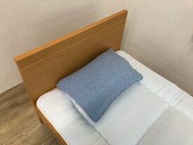 イケヒコ IKEHIKO 枕カバー マドラスBL