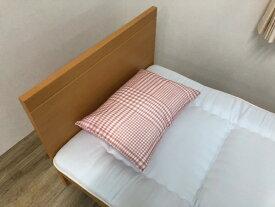 イケヒコ IKEHIKO 枕カバー サプリPK