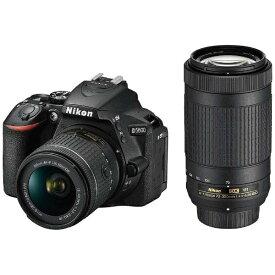 ニコン Nikon D5600 デジタル一眼レフカメラ ブラック [ズームレンズ+ズームレンズ][D5600WZ]
