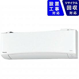 パナソニック Panasonic CS-400DEX2BK-W エアコン 2020年 Eolia(エオリア)EXBKシリーズ クリスタルホワイト [おもに14畳用 /200V]
