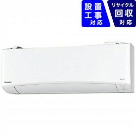 パナソニック Panasonic CS-630DEX2BK-W エアコン 2020年 Eolia(エオリア)EXBKシリーズ クリスタルホワイト [おもに20畳用 /200V]