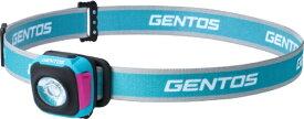 ジェントス GENTOS CP-260RSB コンパクトヘッドライト USB充電式/3段階調光機能/可動式ヘッド/防滴仕様 ジェントス ブルー CP-260RSB [LED /充電式]