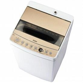ハイアール Haier JW-C55D-N 全自動洗濯機 ゴールド [洗濯5.5kg /乾燥機能無]