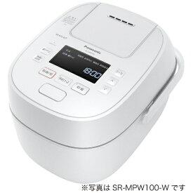 パナソニック Panasonic 炊飯器 可変圧力IHおどり炊き ホワイト SR-MPW180-W [圧力IH /1升]