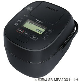 パナソニック Panasonic 炊飯器 可変圧力IHおどり炊き ブラック SR-MPA180-K [圧力IH /1升]