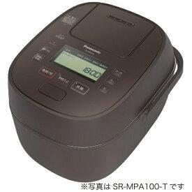 パナソニック Panasonic SR-MPA180-T 炊飯器 ブラウン [1升 /圧力IH]